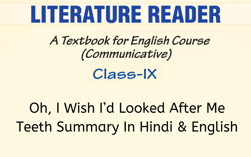 Oh, I Wish I'd Looked After Me Teeth Summary Class 9 English