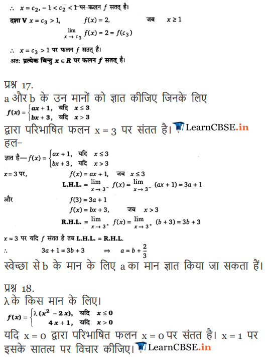 12 Maths Exercise 5.1 solutions question 28, 29