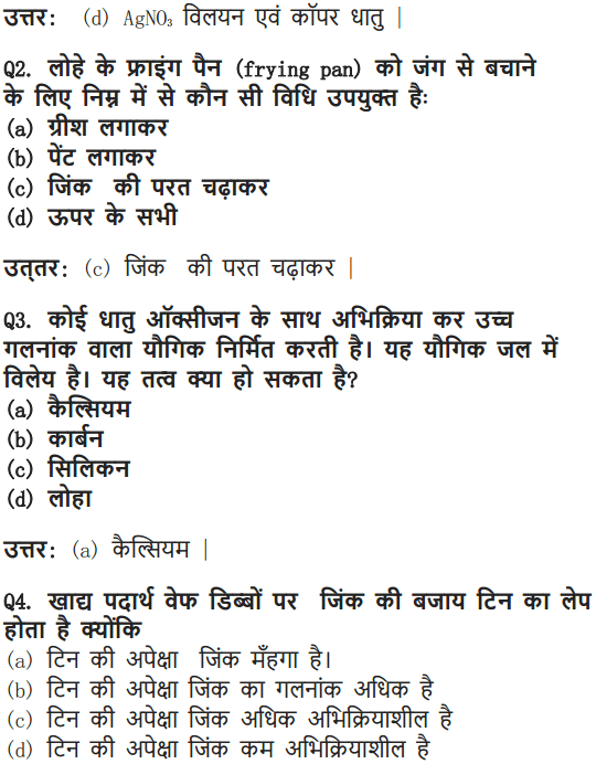 NCERT Solutions for Class 10 Science Chapter 3 Metals and Non-metals Hindi Medium 9
