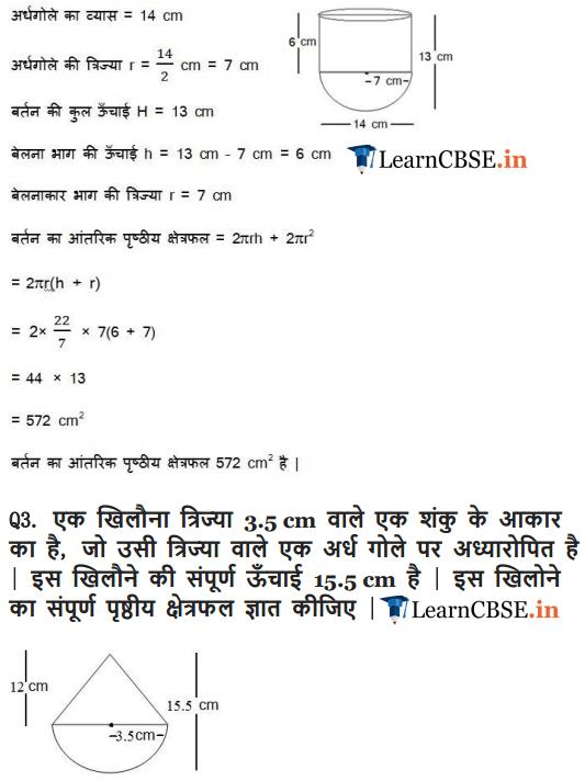 10 maths exercise 13.1