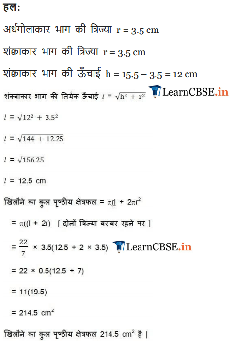 NCERT Solutions for Class 10 Maths Chapter 13 Exercise 13.1 Surface Areas and Volumes in pdf