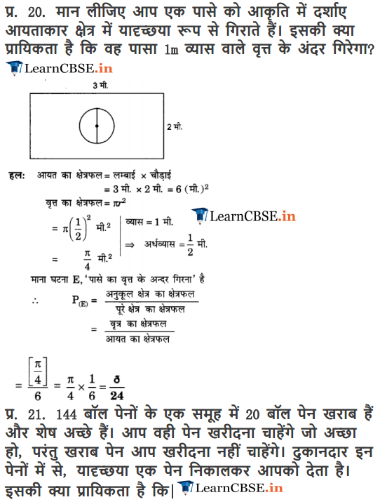10 Maths Chapter 15 Exercise 15.1 Probability solutions in english medium