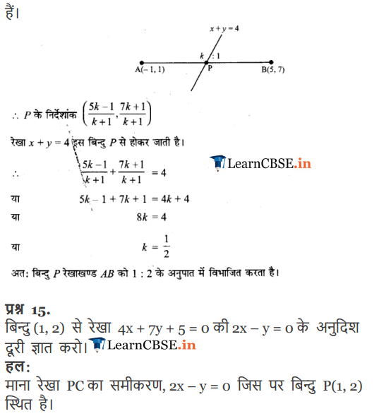 NCERT Solutions for Class 11 Maths Chapter 10 Straight Lines Miscellaneous Exercise in pdf free download