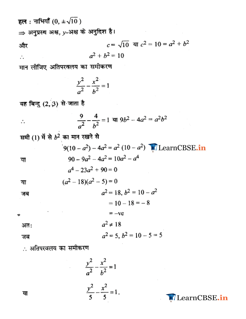 Class 11 Maths Chapter 11 Exercise 11.4 in pdf english medium