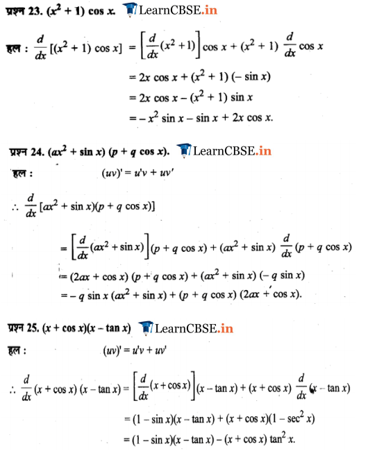 Class 11 Maths Chapter 13 Miscellaneous Exercise all question answers