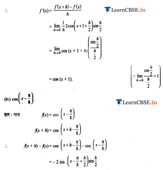 NCERT Solutions for Class 11 Maths Chapter 13 Limits and Derivatives Miscellaneous Exercise in PDF form