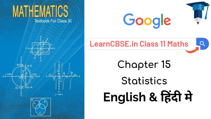 NCERT Solutions for Class 11 Maths Chapter 15 Statistics