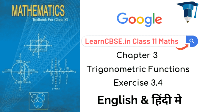 NCERT Solutions for Class 11 Maths Chapter 3 Trigonometric Functions Ex 3.4