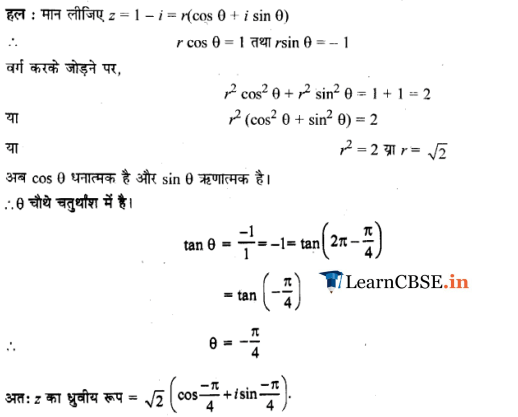 NCERT Solutions for Class 11 Maths Chapter 5 Exercise 5.2 in Hindi