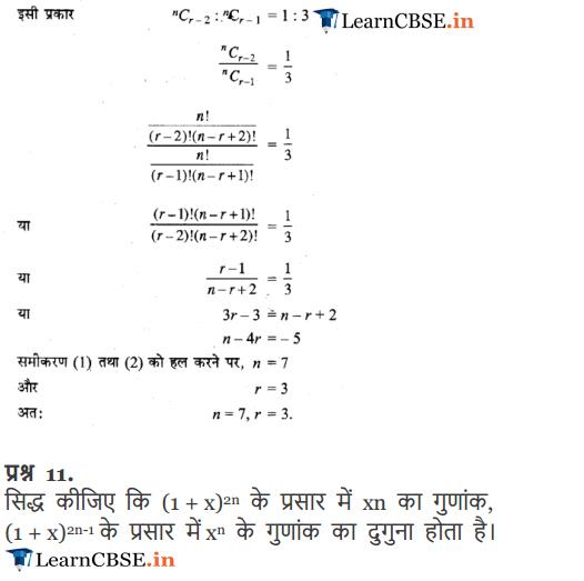 NCERT Solutions for Class 11 Maths Chapter 8 Binomial Theorem