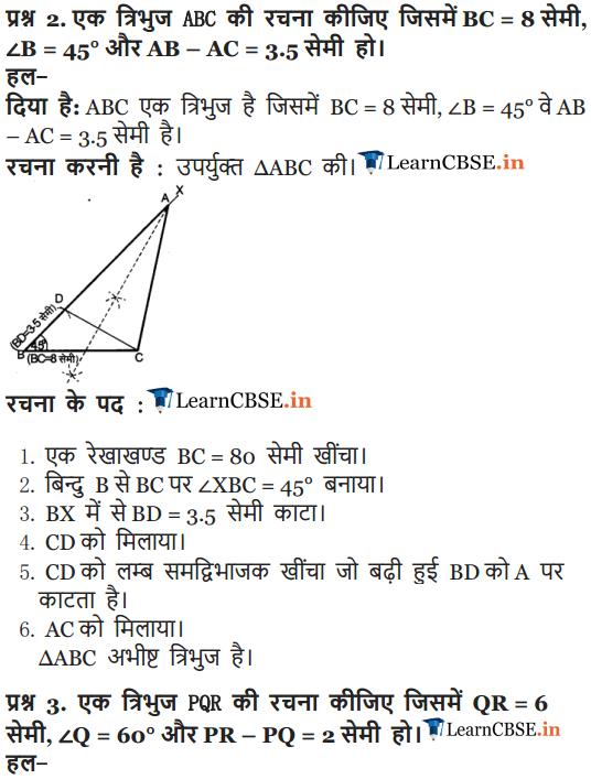 9 Maths Chapter 11 Constructions Exercise 11.2 in pdf