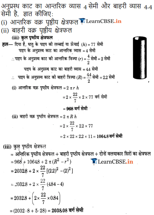 9 Maths Chapter 13 Surface Areas and Volumes Exercise 13.2 in pdf form free download guide