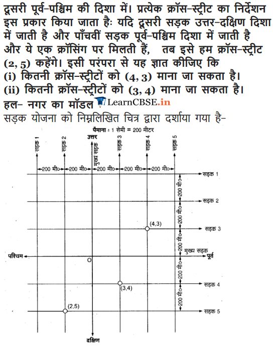 NCERT Solutions for Class 9 Maths Chapter 3 Exercise 3.1 Coordinate geometry in Hindi Medium