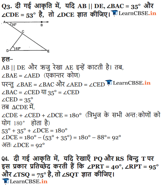 9 Maths Exercise 6.3 Lines and angles solutions in Hindi