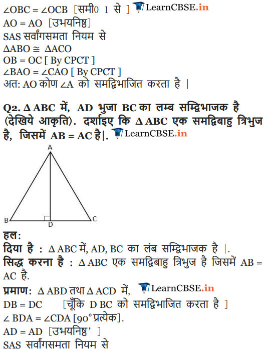 NCERT Solutions for class 9 Maths Exercise 7.2 in Hindi medium in PDF