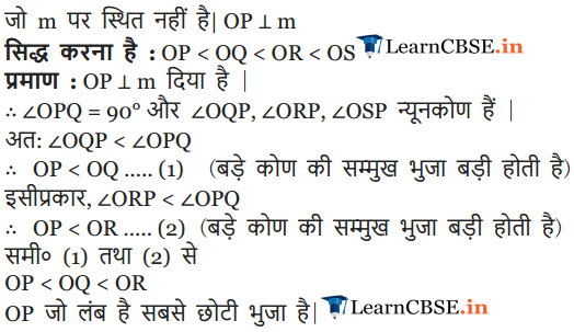 NCERT Solutions for class 9 Maths Exercise 7.4 in Hindi medium in PDF