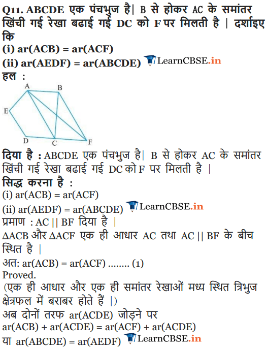 9 Maths Exercise 9.3 question 1, 2, 3,, 4, 5, 6, 7, 8, 9, 10