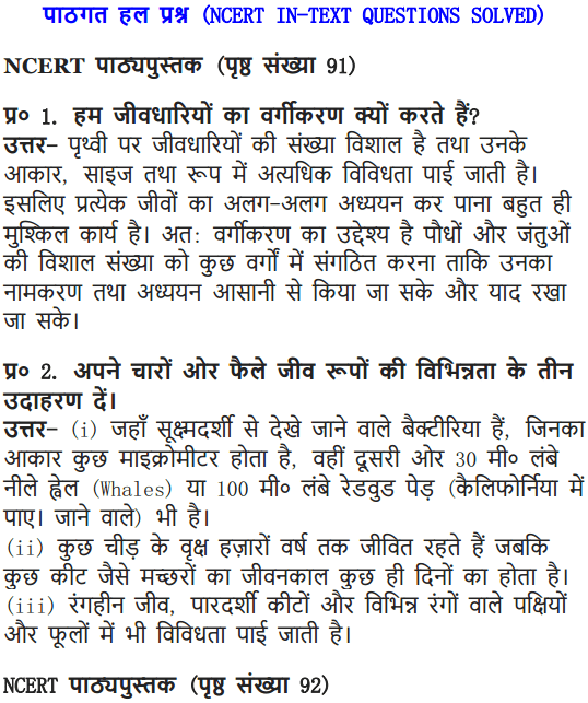 NCERT Solutions for Class 9 Science Chapter 7 Diversity in Living Organisms Hindi Medium 1