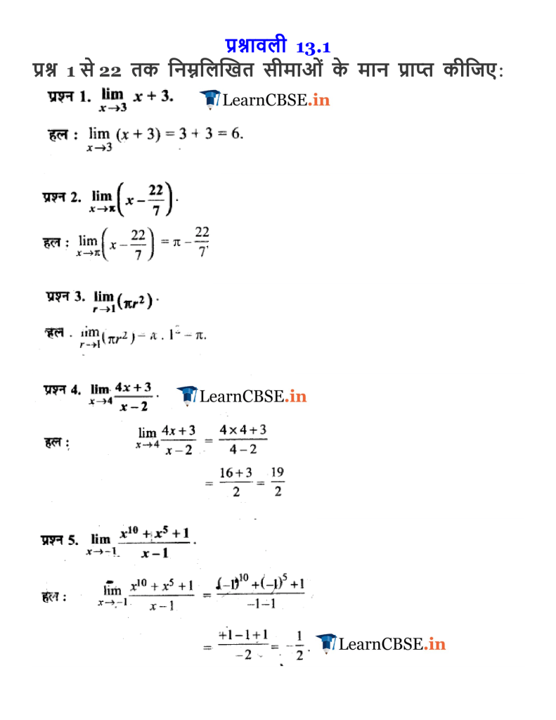 NCERT Solutions for Class 11 Maths Chapter 13 Limits and Derivatives