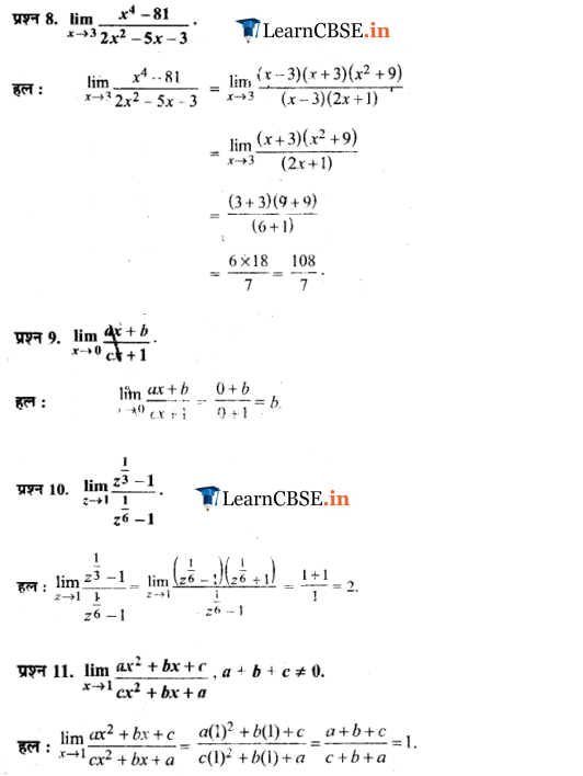 NCERT Solutions for Class 11 Maths Chapter 13 Limits and Derivatives Exercise 13.1 in english medium