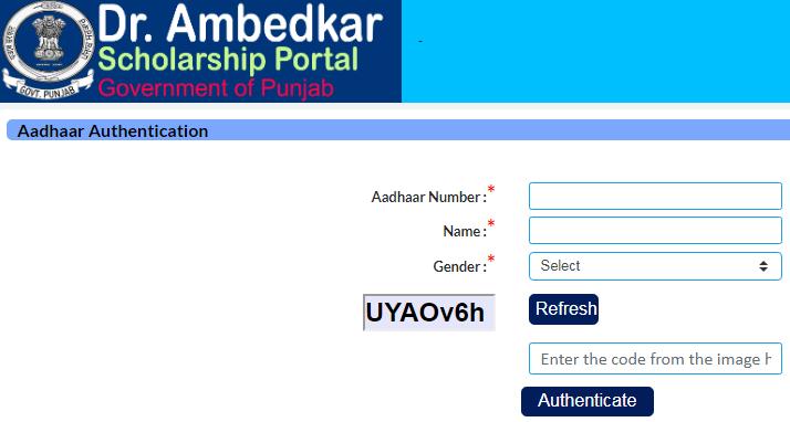 Punjab Scholarship Aadhaar Authentication