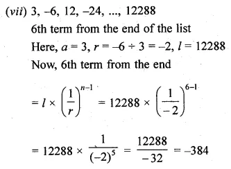 ML Aggarwal Class 10 Gp Solutions