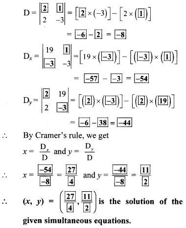 Maharashtra Board Class 10 Maths Solutions Chapter 1 Linear Equations in Two Variables Practice Set Ex 1.3 12