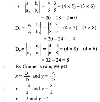 Maharashtra Board Class 10 Maths Solutions Chapter 1 Linear Equations in Two Variables Practice Set Ex 1.3 6