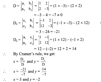 Maharashtra Board Class 10 Maths Solutions Chapter 1 Linear Equations in Two Variables Practice Set Ex 1.3 7