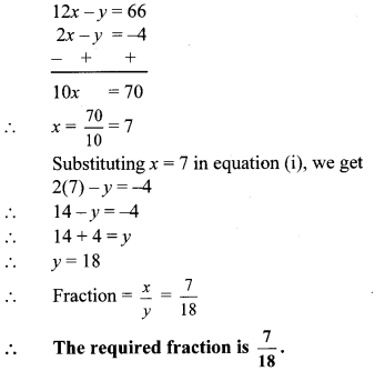 Maharashtra Board Class 10 Maths Solutions Chapter 1 Linear Equations in Two Variables Practice Set Ex 1.5 5