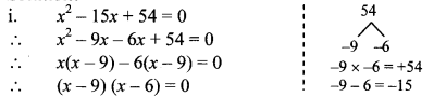 Maharashtra Board Class 10 Maths Solutions Chapter 2 Quadratic Equations Practice Set 2.2 1