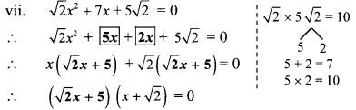 Maharashtra Board Class 10 Maths Solutions Chapter 2 Quadratic Equations Practice Set 2.2 7