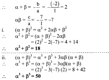 Maharashtra Board Class 10 Maths Solutions Chapter 2 Quadratic Equations Practice Set 2.5 6