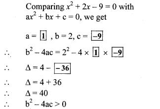 Maharashtra Board Class 10 Maths Solutions Chapter 2 Quadratic Equations Practice Set 2.5 8