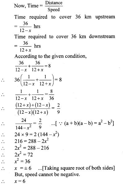 Maharashtra Board Class 10 Maths Solutions Chapter 2 Quadratic Equations Practice Set 2.6 3