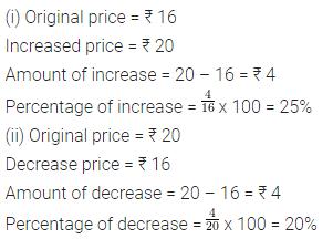 Selina Concise Mathematics Class 6 ICSE Solutions Chapter 16 Percent (Percentage) Revision Ex 41