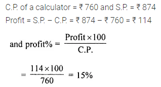 ML Aggarwal Class 7 Solutions for ICSE Maths Chapter 7 Percentage and Its Applications Check Your Progress 11