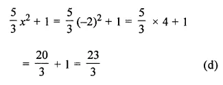 ML Aggarwal Class 7 Solutions for ICSE Maths Chapter 8 Algebraic Expressions Objective Type Questions 15