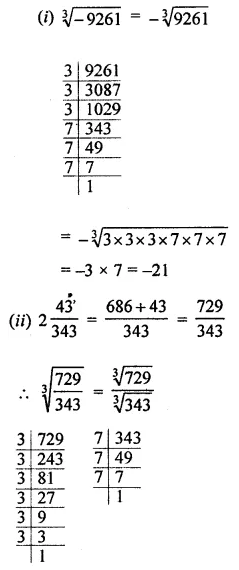 ML Aggarwal Class 8 Solutions for ICSE Maths Chapter 4 Cubes and Cube Roots Check Your Progress 6