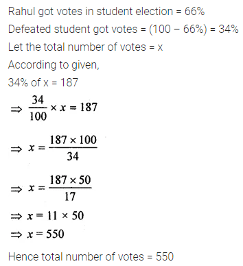ML Aggarwal Class 8 Solutions for ICSE Maths Chapter 7 Percentage Check Your Progress 4