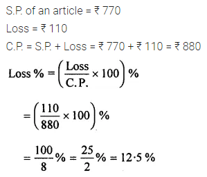 ML Aggarwal Class 8 Solutions for ICSE Maths Chapter 7 Percentage Ex 7.2 3