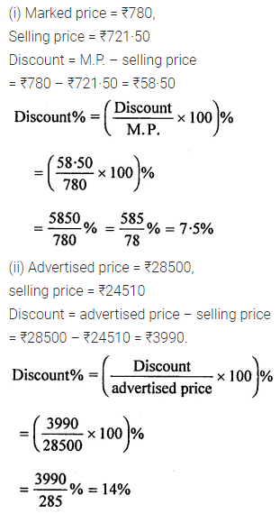 ML Aggarwal Class 8 Solutions for ICSE Maths Chapter 7 Percentage Ex 7.3 3