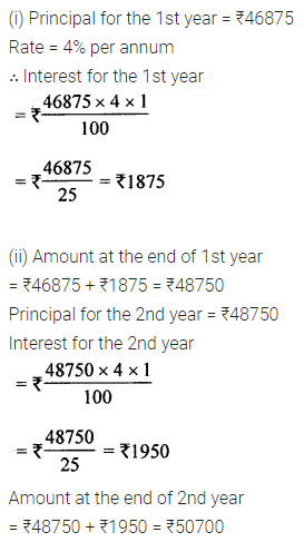 ML Aggarwal Class 8 Solutions for ICSE Maths Chapter 8 Simple and Compound Interest Ex 8.2 4