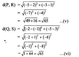 Maharashtra Board Class 10 Maths Solutions Chapter 5 Co-ordinate Geometry Problem Set 5 23