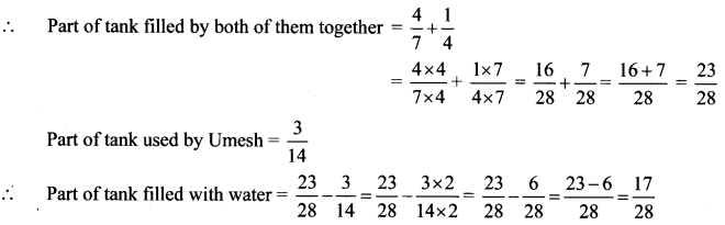 Maharashtra Board Class 6 Maths Solutions Chapter 4 Operations on Fractions Practice Set 10 11