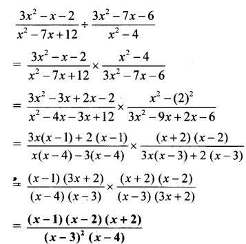 Maharashtra Board Class 8 Maths Solutions Chapter 6 Factorisation of Algebraic Expressions Practice Set 6.4 5