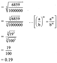 Maharashtra Board Class 8 Maths Solutions Miscellaneous Exercise 1 2