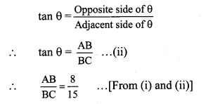 Maharashtra Board Class 9 Maths Solutions Chapter 8 Trigonometry Practice Set 8.2 21