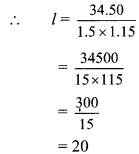 Maharashtra Board Class 9 Maths Solutions Chapter 9 Surface Area and Volume Practice Set 9.1 1