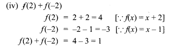 Tamilnadu Board Class 10 Maths Solutions Chapter 1 Relations and Functions Ex 1.4 154